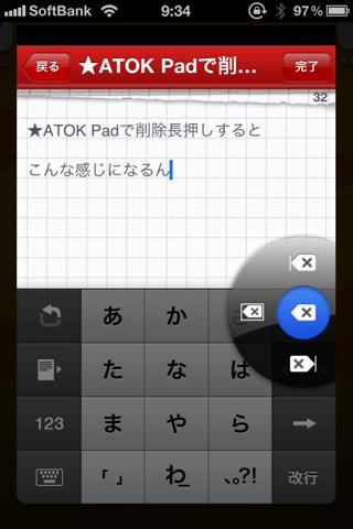 image-20101011094328.png