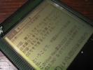 Visor 100106 001