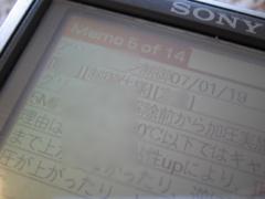 Img 5916