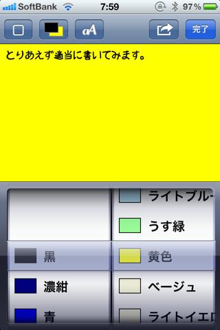 image-20101019095548.png
