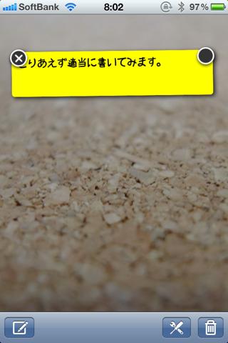 image-20101019095627.png