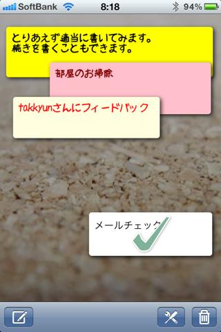 image-20101019101532.png